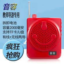 音容K-207 收音机MP3老人迷你小音响插卡音箱便携式音乐播放器