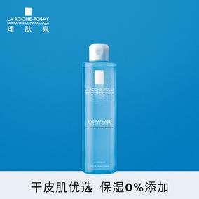理肤泉温泉活化保湿润肤水200ml 保湿爽肤水舒缓敏感肌