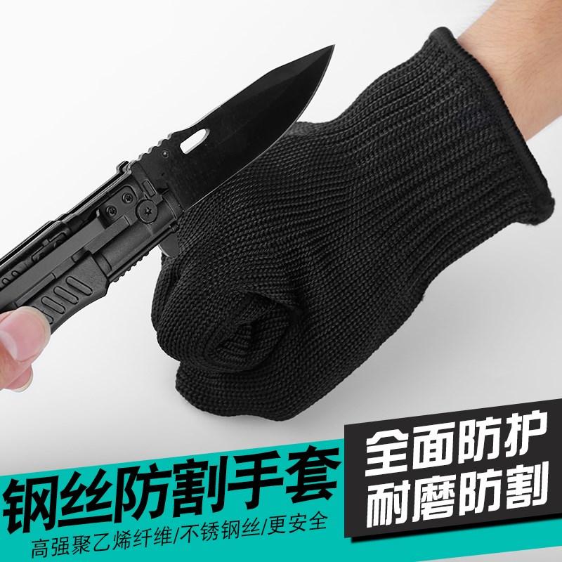 消防手套灭火防护手套阻燃隔热防火透气消防员装备消防器材手套