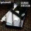 手机膜iphone国旗