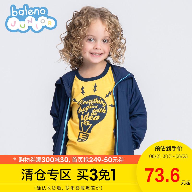 Baleno班尼路童装儿童风衣男童新款中大童休闲时尚外套