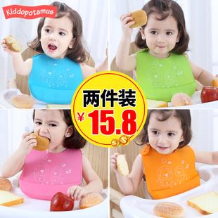 硅胶婴儿宝宝吃饭围兜儿童防水立体饭兜围嘴大号小孩口水兜免洗