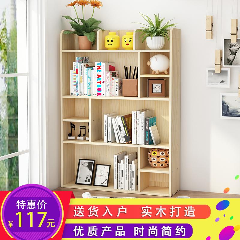 Книжные шкафы Артикул 577721313101