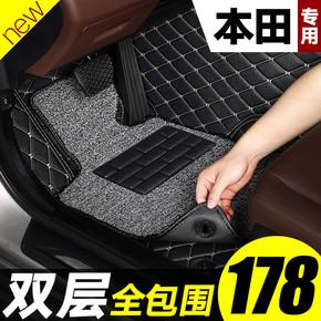 2018款本田飞度18新款2016地毯urv汽车脚垫专用全包围老原厂车垫