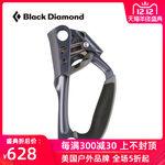Black Diamond黑钻BD Index Right 上升器右手 620003