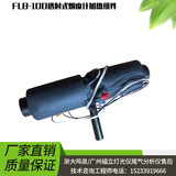 Guangzhou Fuli FLB-100 Transmissive Smoke Meter Heating Assembly