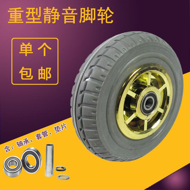 平板拖车轮子