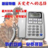 美思奇2082老人电话机座机6组一键拨号特大铃声可挂墙座机图片