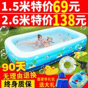 儿童充气游泳池超大号家用成人戏水池婴儿小孩洗澡池加厚海洋球池