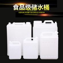 食品级手提塑料桶家用加厚扁桶方桶带盖储水桶食用油花生油桶酒桶图片