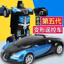 超大感应变形遥控汽车金刚机器人充电动儿童玩具男孩礼物3-6周岁