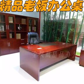 新品优质实木皮老板桌椅大班台主管桌总裁桌办公室主任桌环保时尚
