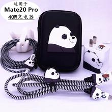 华为Mate20 pro数据线保护套Magic2充电器贴纸线缠绕线绳防断 新款