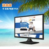 Genuine Dahua DHL22-F600 22 inch LCD monitor HD monitor display with HDMI interface
