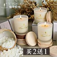 Buy 2 get 1 import essential oil scented candle cup scented candle gift box soothe soy candle purify air smokeless