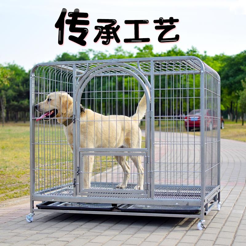 宠物加粗狗笼子 M中型犬L大型犬拉布拉多边牧金毛阿拉斯加特大号