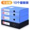 10个装a4档案盒塑料文件盒加厚资料凭证盒文件夹收纳盒量贩装整理盒文件收纳盒办公用品批发