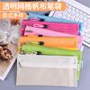 创易笔袋文具盒