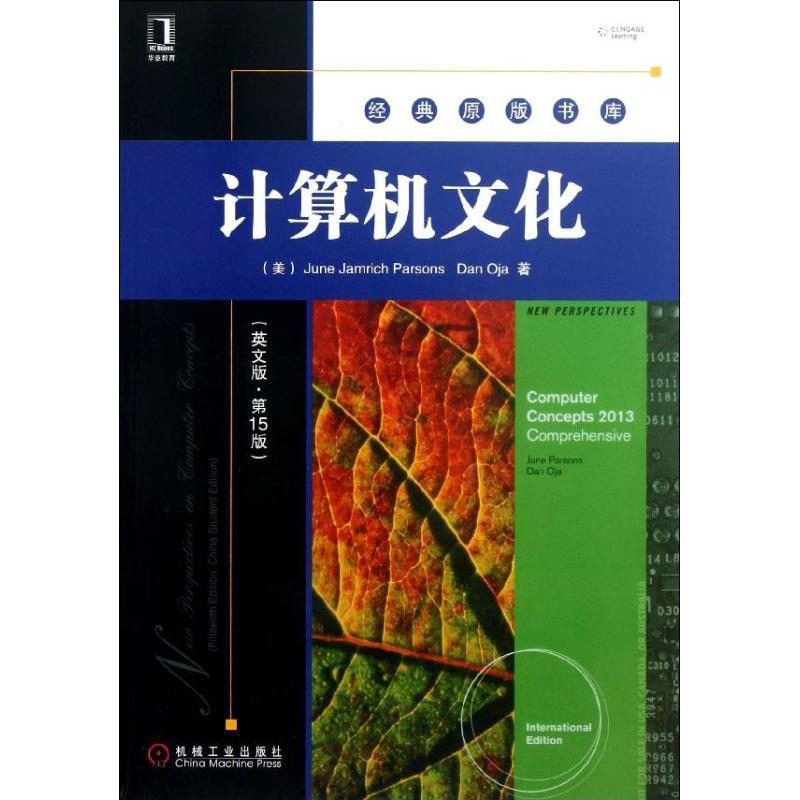 Литература по Культуре Китая Артикул 530342203255