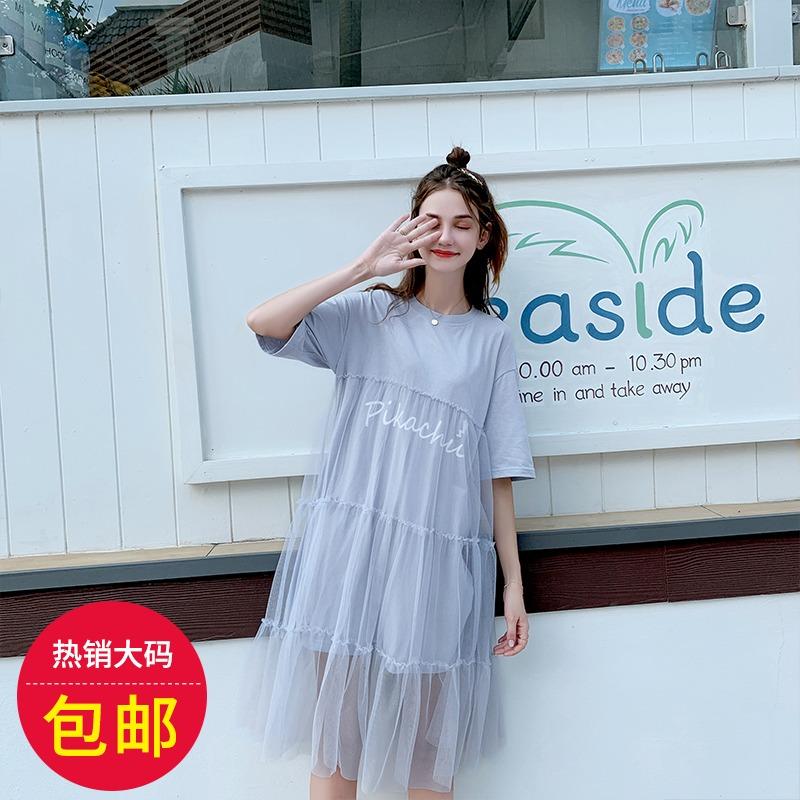 夏大大胖mm皮卡丘联名2019夏季新款网纱裙子显瘦很仙的大码连衣裙