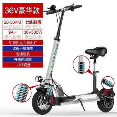 升特電動滑板車成人折疊代駕電動自行車兩輪代步車迷你電動踏板車哪個牌子好