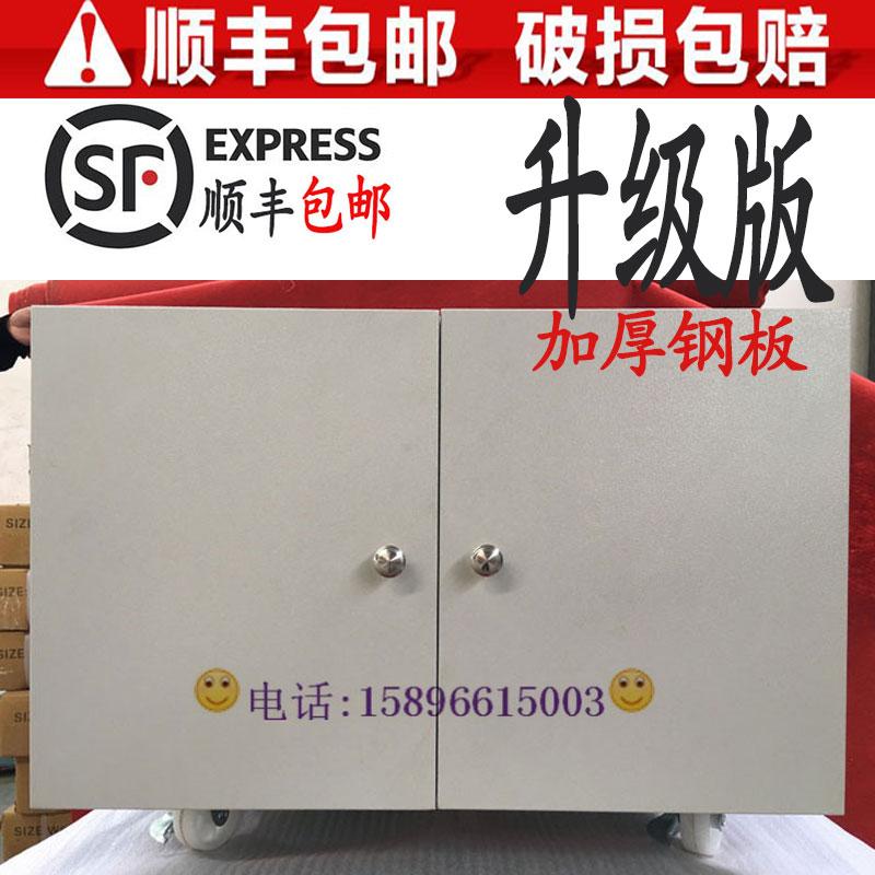 打印机放置柜工作台复印机底座移动矮柜落地储物钢制办公文件柜子
