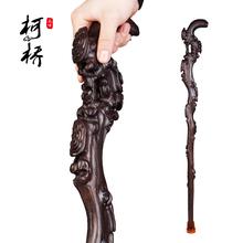 实木拐杖黑檀木红木质老人拐杖老年人整体灵芝手杖精美雕花拐棍