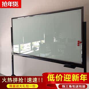 钢化玻璃白板支架式会议办公室培训看板大玻璃黑板墙可移动支架子