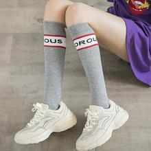 学院风中筒袜薄款 长袜子女士夏季及膝字母袜韩版 运动风高筒袜韩版
