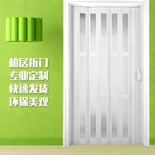 柏居PVC折叠卫生间隐形门帘室内推拉厨房隔断阳台商铺卫浴室厅移