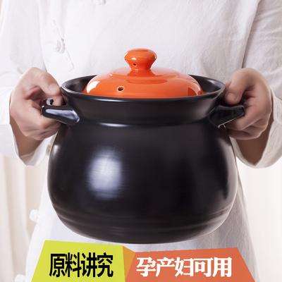 砂锅炖锅家用燃气耐高温沙锅汤煲明火煲汤陶瓷瓦罐煨汤大焖煲汤锅