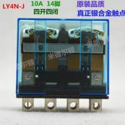 银点LY4N-J 带灯小型中间电磁继电器 LY4NJ AC220V DC24V 14脚10A