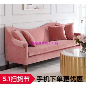美式现代绒布粉红色沙发新古典美容院影楼会所接待沙发欧式沙发椅