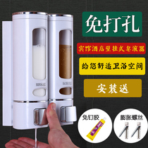 自动感应卫浴洗手液瓶洗发水沐浴露洗手液罐创意智能皂液器umbra