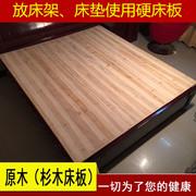 定制席梦思实木床板床架榻榻米1.8米1.51.2双人床木板床垫硬床垫