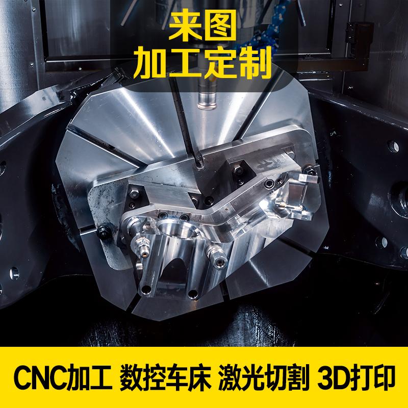 Механические и электронные запчасти Артикул 594715162906