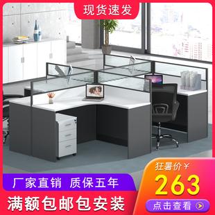 君越办公家具办公桌椅组合职员桌电脑桌员工桌屏风4 6人位办公桌
