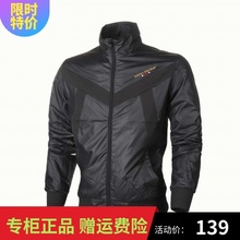 Classic Kappa Kappa simple casual jacket windbreaker sports jacket male K0152JJ10-990