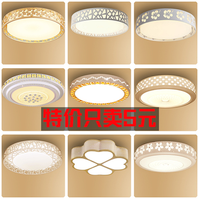 超薄LED吸顶灯圆形温馨卧室灯现代简约遥控客厅灯书房餐厅阳台灯十大品牌