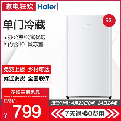 Haier/海尔 BC-93TMPF小冰箱小型家用节能冷藏制冷单门式宿舍93升2018新款