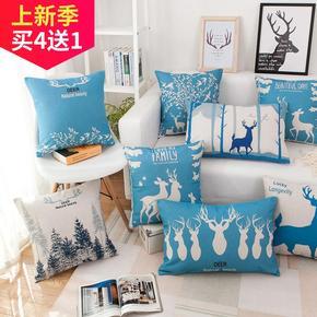 简约现代蓝色麋鹿抱枕北欧靠垫套布艺美式腰枕长方形沙发靠枕客厅