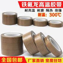 0.12高温布绝缘制袋机耐高温油布封口机纯白布防烫隔热烫布