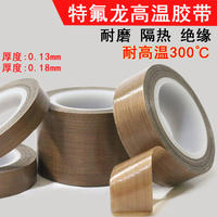 Teflon tape insulation wear-resistant temperature-resistant insulation Teflon sealing machine high temperature tape 300 degrees 0.18mm thick