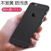 iPhone6手机壳6s超薄磨砂5s硬壳8苹果7plus透明5/se/x潮男Xs Max