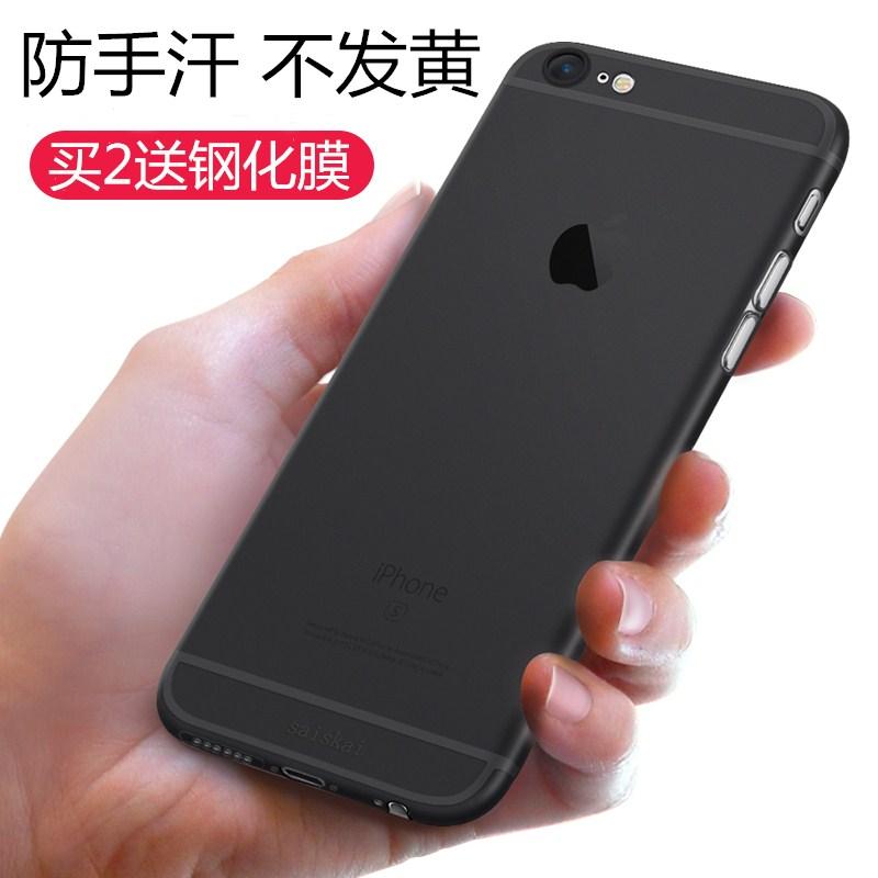 蘋果手機5s手機殼硬殼