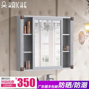 太空铝浴室柜镜箱镜柜卫生间镜子带置物架柜浴室镜挂墙式储物吊柜
