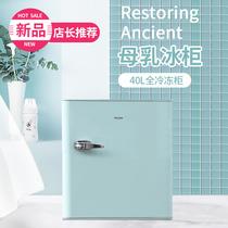 商用冷柜冷藏冷冻柜冰柜韩电冰柜家用小型182DQBDBC韩电KEG