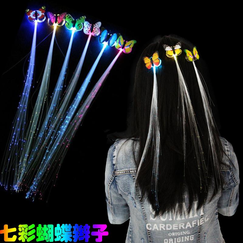 蝴蝶发光辫子夜光头发辫子七彩辫子光纤丝儿童上玩具舞会道具批发