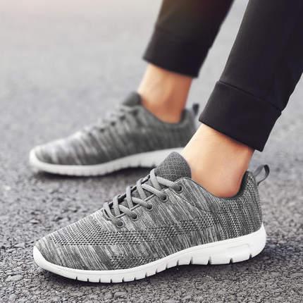 3夏低帮跑步鞋新款男鞋系带网面休闲鞋男士轻便透气运动鞋