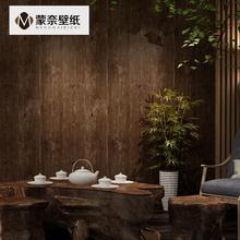 店木板背景墙壁纸 复古3d立体中式仿古木纹墙纸怀旧餐厅咖啡厅服装